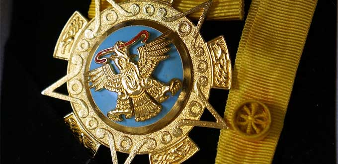 orden águila azteca
